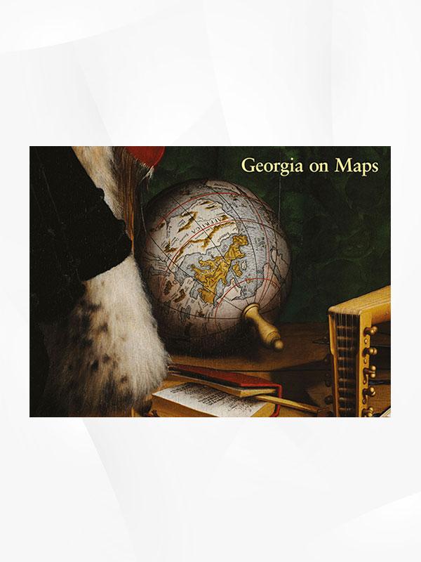 Georgia on Maps