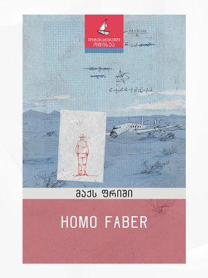 HOMO-FABER
