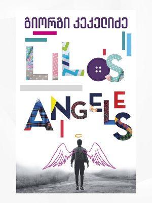lilos-angeles