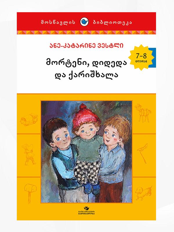 Morten, Granny and Karishkhala (Eight Children #7)