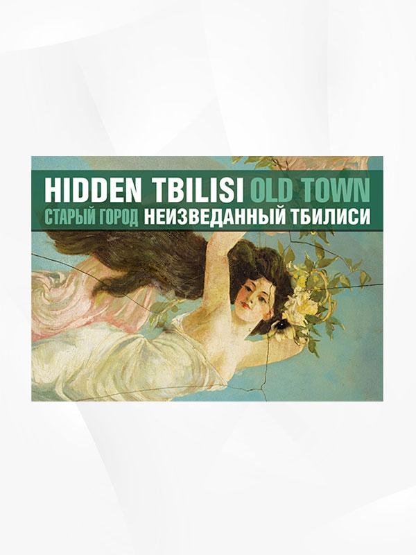 Hidden Tbilisi - Old Town