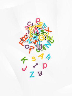 ჩემი სკოლა - ინგლისური ანბანი ABC