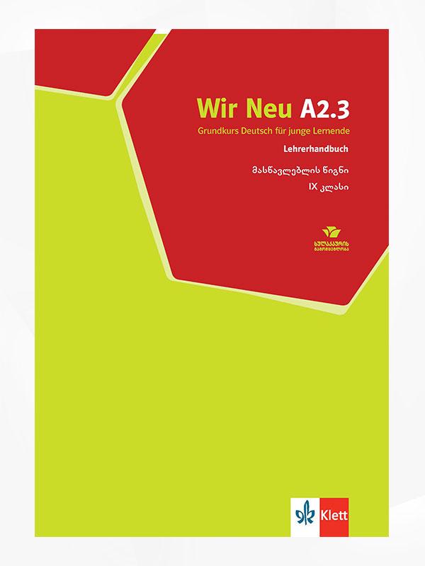 გერმანული 9 - მასწავლებლის წიგნი