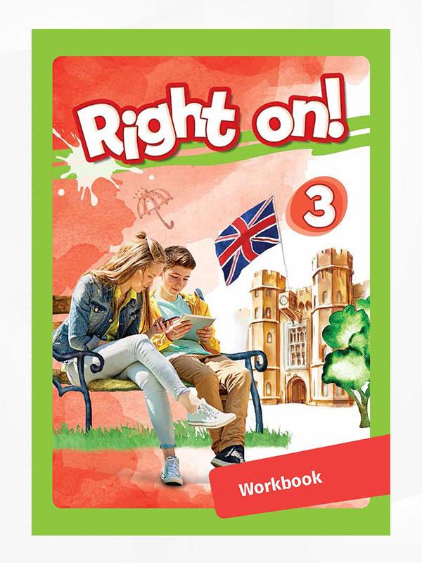 ინგლისური 9 მოსწავლის რვეული