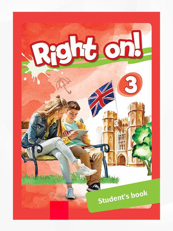 ინგლისური 9 მოსწავლის წიგნი